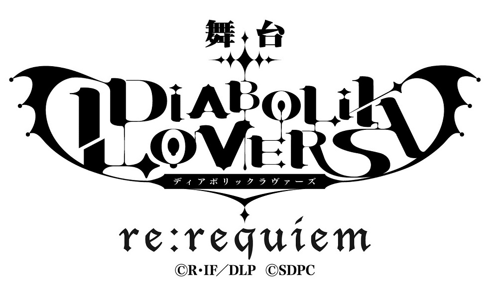 DIABOLIK LOERS~re:requiem~